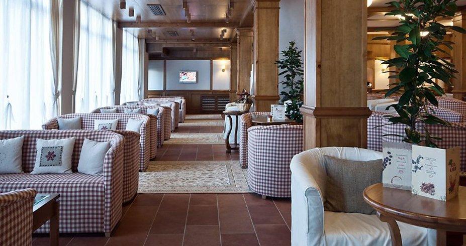 Hotel Green Life Ski Spa bugarska bansko lobi
