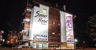 Hotel Sport bansko bugarska zima skijanje