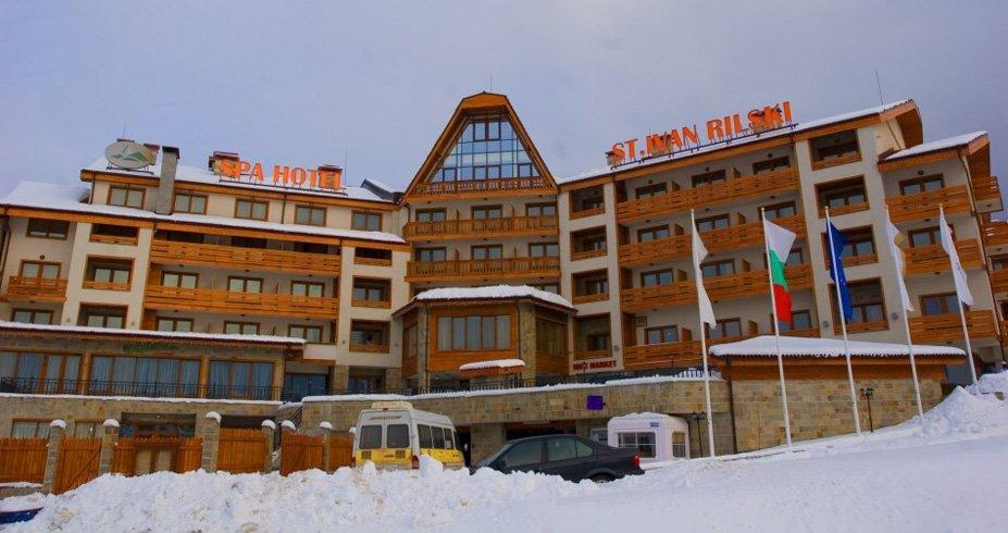 Hotel Sv. Ivan Rilski bansko bugarska zimovanje