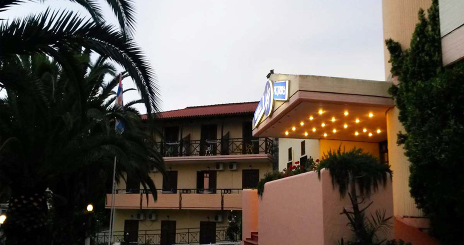Hotel Petridis Pefkohori ulaz