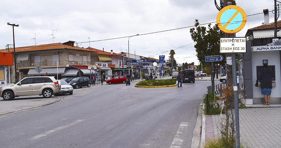Vila Kassandros pefkohori ulica