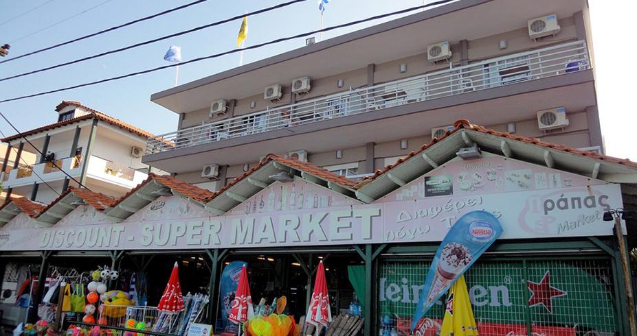 Vila Poseidonio Pefkohori supermarket