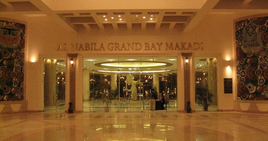 Al Nabila Grand Bay Makadi ulaz